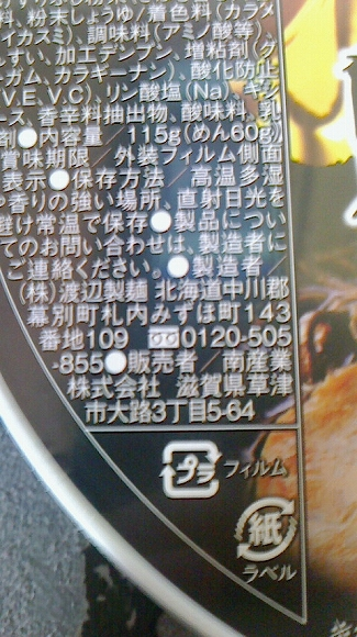 しのびぶらつく170318-03