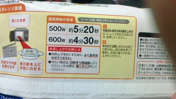 れーとーなぽ170415-02