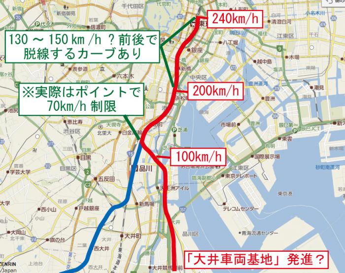 新幹線爆弾ルート