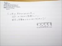 YP1310533_R.jpg