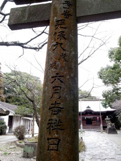 170306_12愛宕神社鳥居