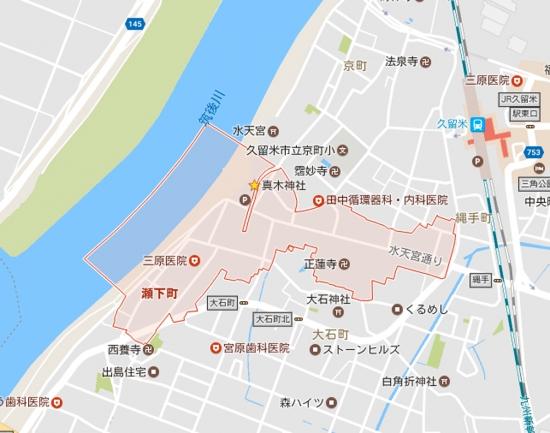 170315_03瀬下町