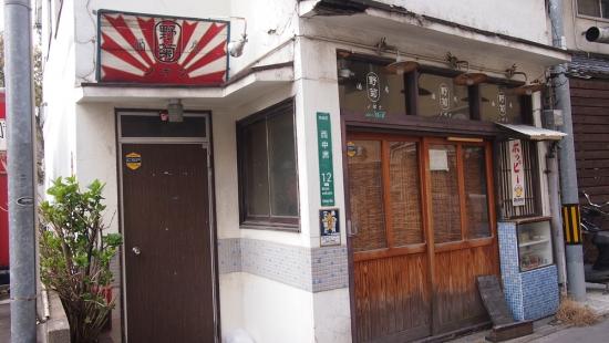 170326_07野菊