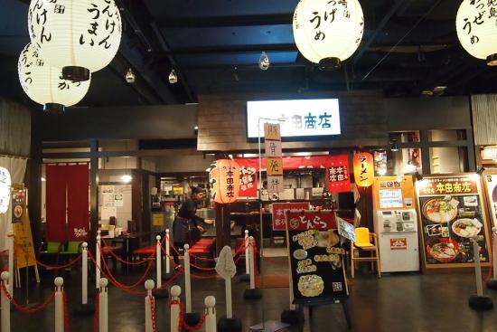 170327_21本田商店
