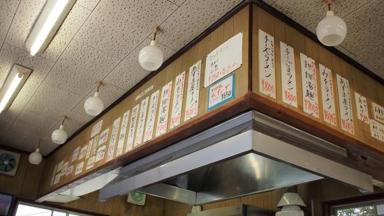 170414_08あずま屋menu
