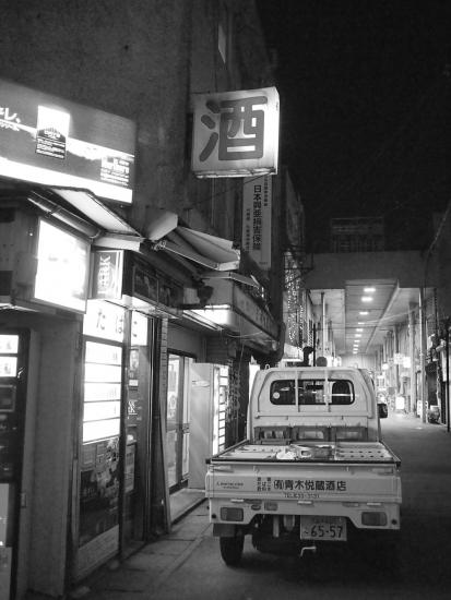 170420_10青木酒店