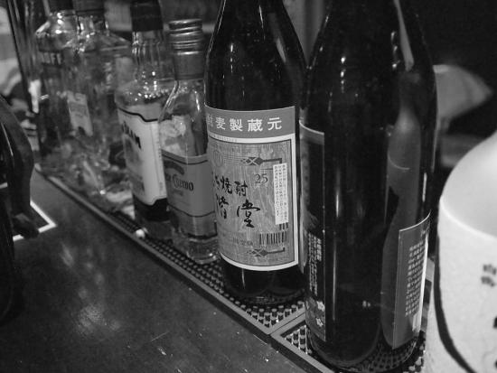 170420_05酒
