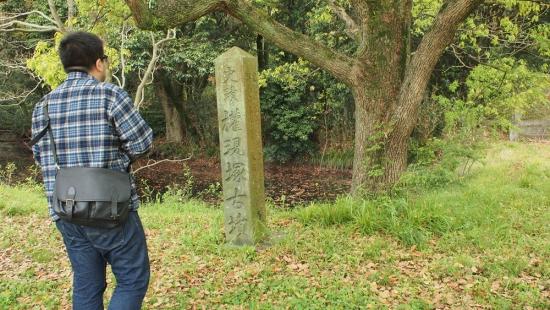 170421_09権現-石碑とDON