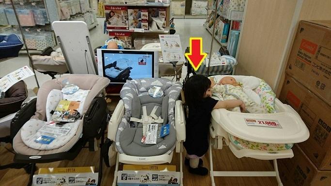 展示品の赤ちゃん1