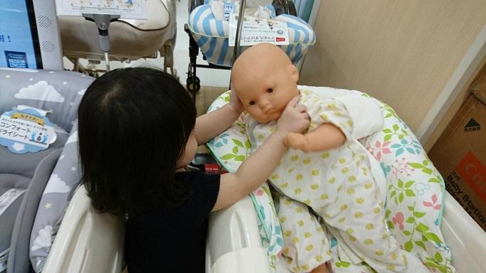 展示品の赤ちゃん3
