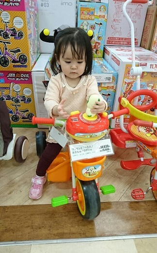 ワンワン三輪車