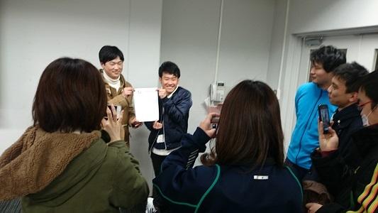 DSC_01550 編集