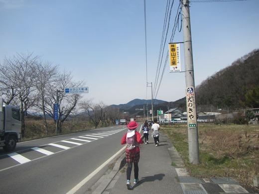 IMG_7240.jpg
