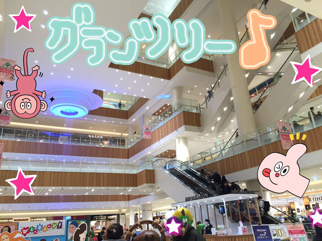 photo_2017-03-20_23-55-44.jpg