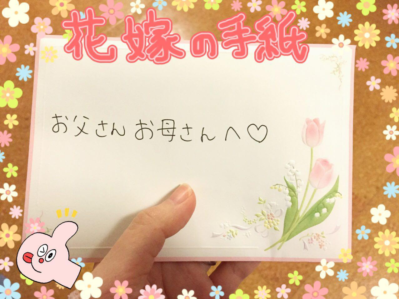 photo_2017-04-23_00-03-30.jpg