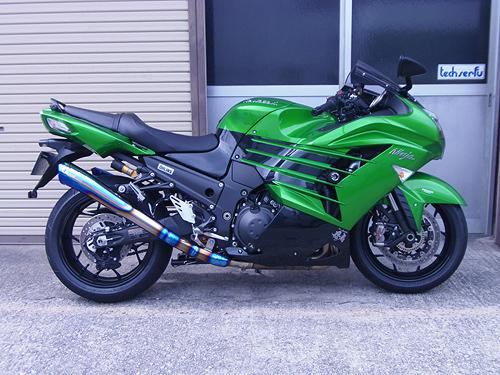 ninja 17-zx-14r006