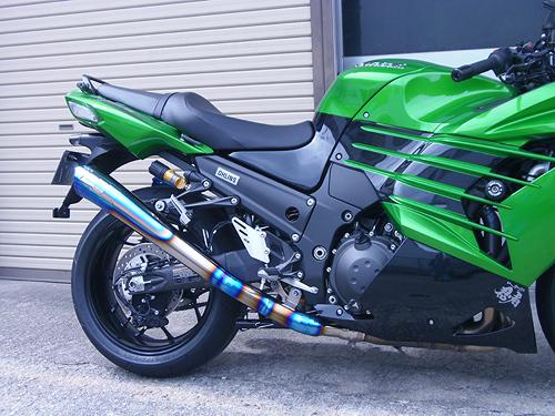 ninja 17-zx-14r007
