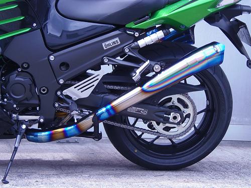 ninja 17-zx-14r009