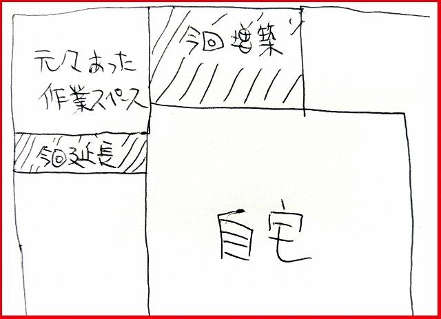 _2017-04-17-0011.jpg