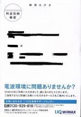 gl2_0001 - コピー