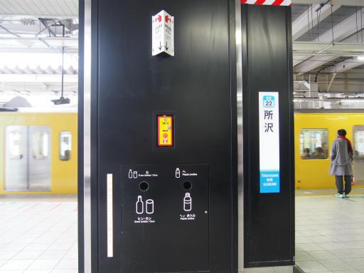 20170304・新宿散歩1-03・所沢乗り換え