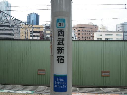 20170304・新宿散歩1-16