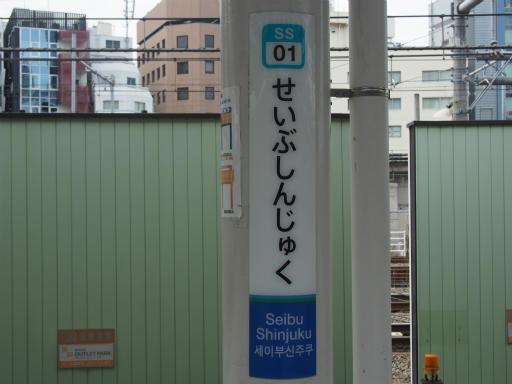 20170304・新宿散歩1-15