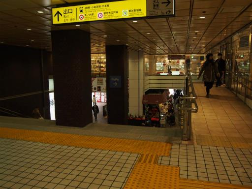 20170304・新宿散歩1-23