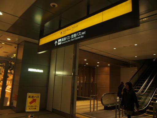 20170304・新宿散歩2-17