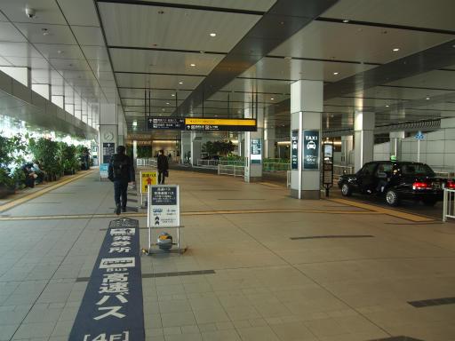 20170304・新宿散歩2-16・バスタ新宿