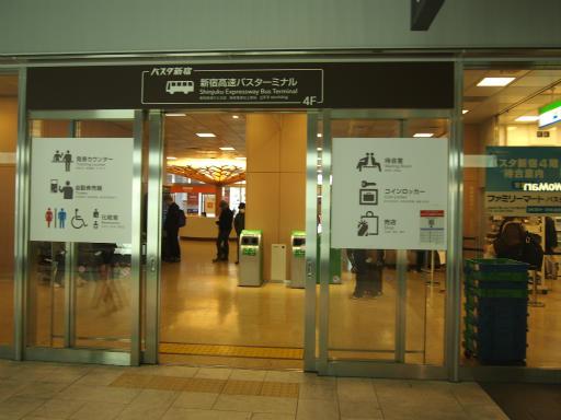 20170304・新宿散歩2-19