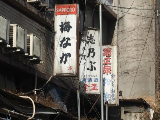 20170304・新宿散歩3-18