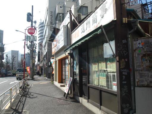 20170304・新宿散歩3-24