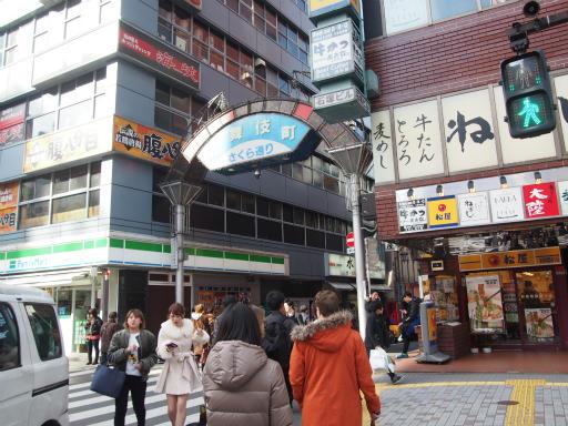 20170304・新宿散歩5-08・歌舞伎町