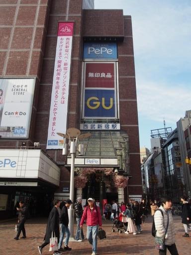 20170304・新宿散歩5-17
