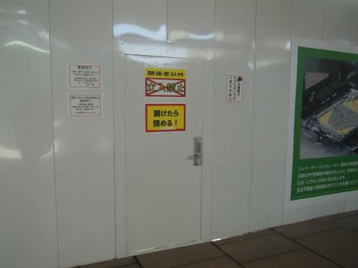 20170304・新宿散歩5-21