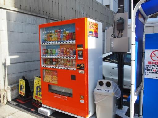 20170304・新宿散歩ビミョー08・南新宿自販機