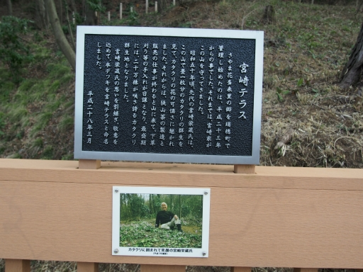 20170325・金仙寺瑞穂3-04・大
