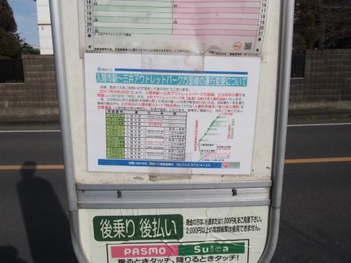 20170325・金仙寺瑞穂3-23・大