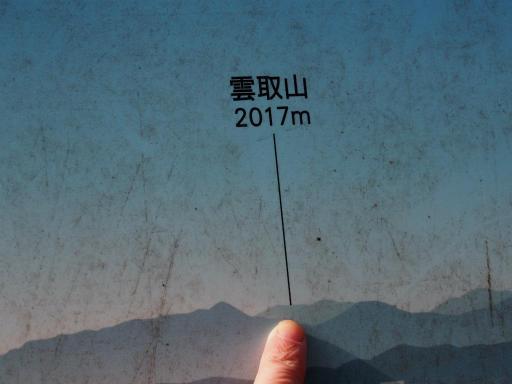 20170325・金仙寺瑞穂5-07