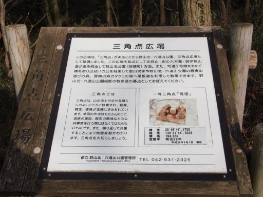 20170325・金仙寺瑞穂5-16・大