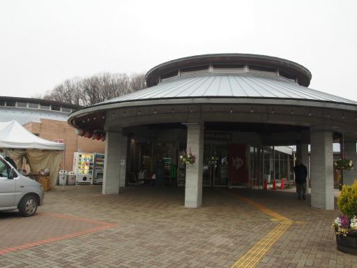 20170401・野山北公園2-11・村山温泉かたくりの湯