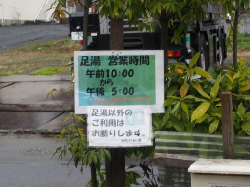 20170401・野山北公園2-16・中