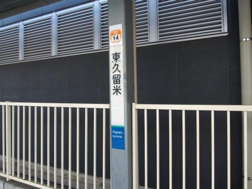 20170416・気まぐれ街歩き1-11
