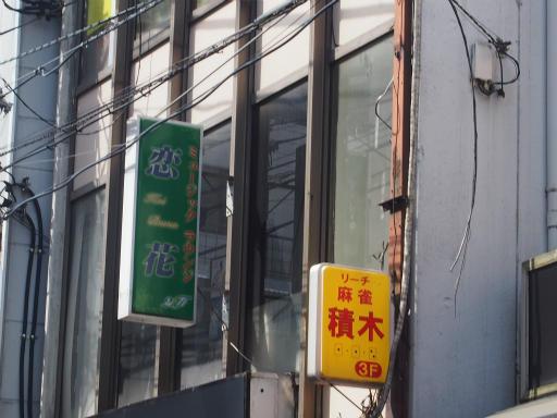 20170416・気まぐれ街歩き2-23