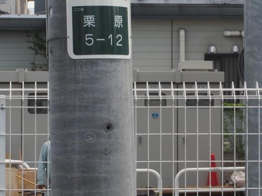 20170416・気まぐれ街歩き3-15・バス停は埼玉県新座