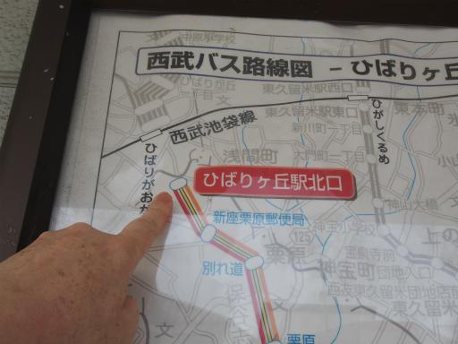 20170416・気まぐれ街歩き3-13