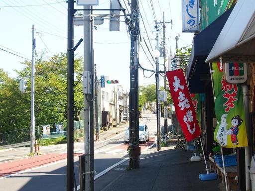 20170423・荒幡富士散歩04