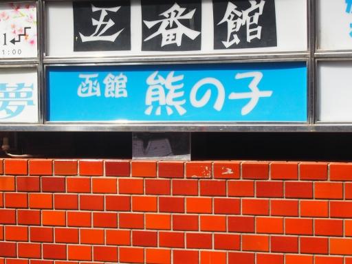 20170416・気まぐれ街歩きネオン18