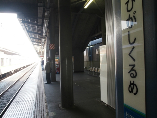 20170416・気まぐれ街歩き鉄写02